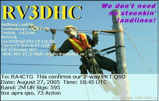 QSL to RA4CTG